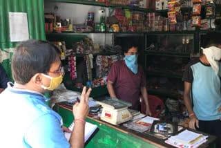 bdo-watching-in-rural-area-jamshedpur