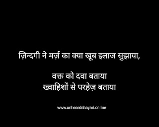 Sad Status in Hindi For FaceBook, Whatsapp Status