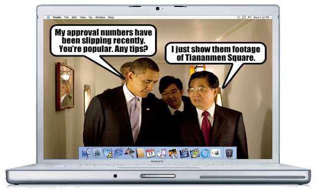 obama & china agree: fascist dictators should control the net
