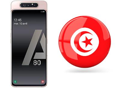 سعر هاتف سامسونج جالكسي galaxy A80 في تونس samsung galaxy A80 prix tunisie سعر samsung galaxy a80 في تونس