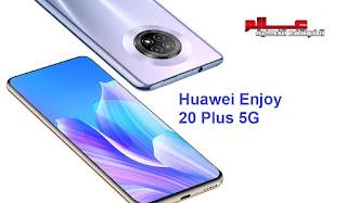 هواوي Huawei Enjoy 20 Plus 5G الاصدار: FRL-AN00a