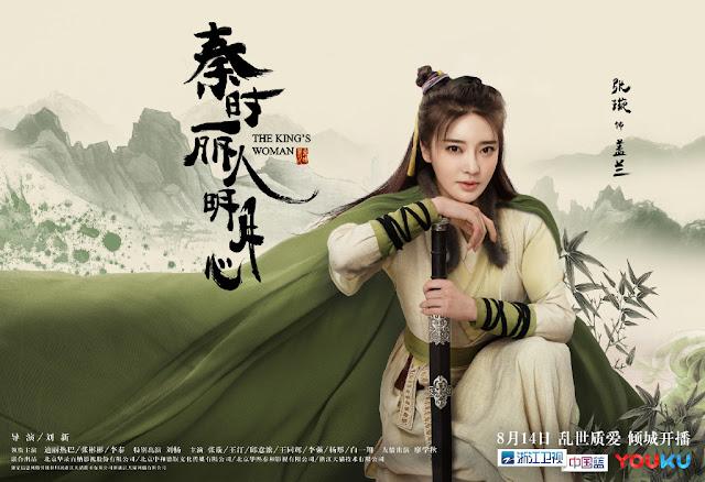 The King's Woman Zhang Xuan