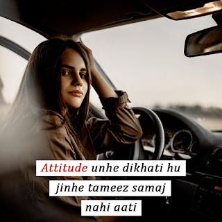 Cool-Attitude-Whatsapp-Images-for-Girls-DP