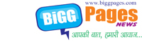 Bigg Pages News