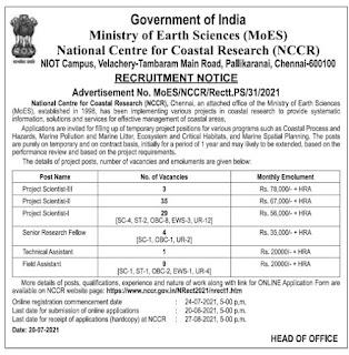 NCCR Recruitment 2021 81 Project Scientist Posts