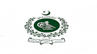 www.ecp.gov.pk Jobs 2021 - ECP Election Commission of Pakistan Jobs 2021 in Pakistan