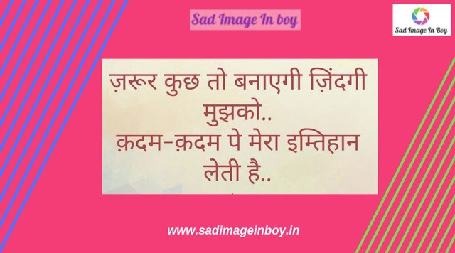 Sad Quotes With Pictures | Sad Face | hurt feelings