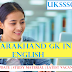 Uttarakhand Gk in English | UKSSSC JOB