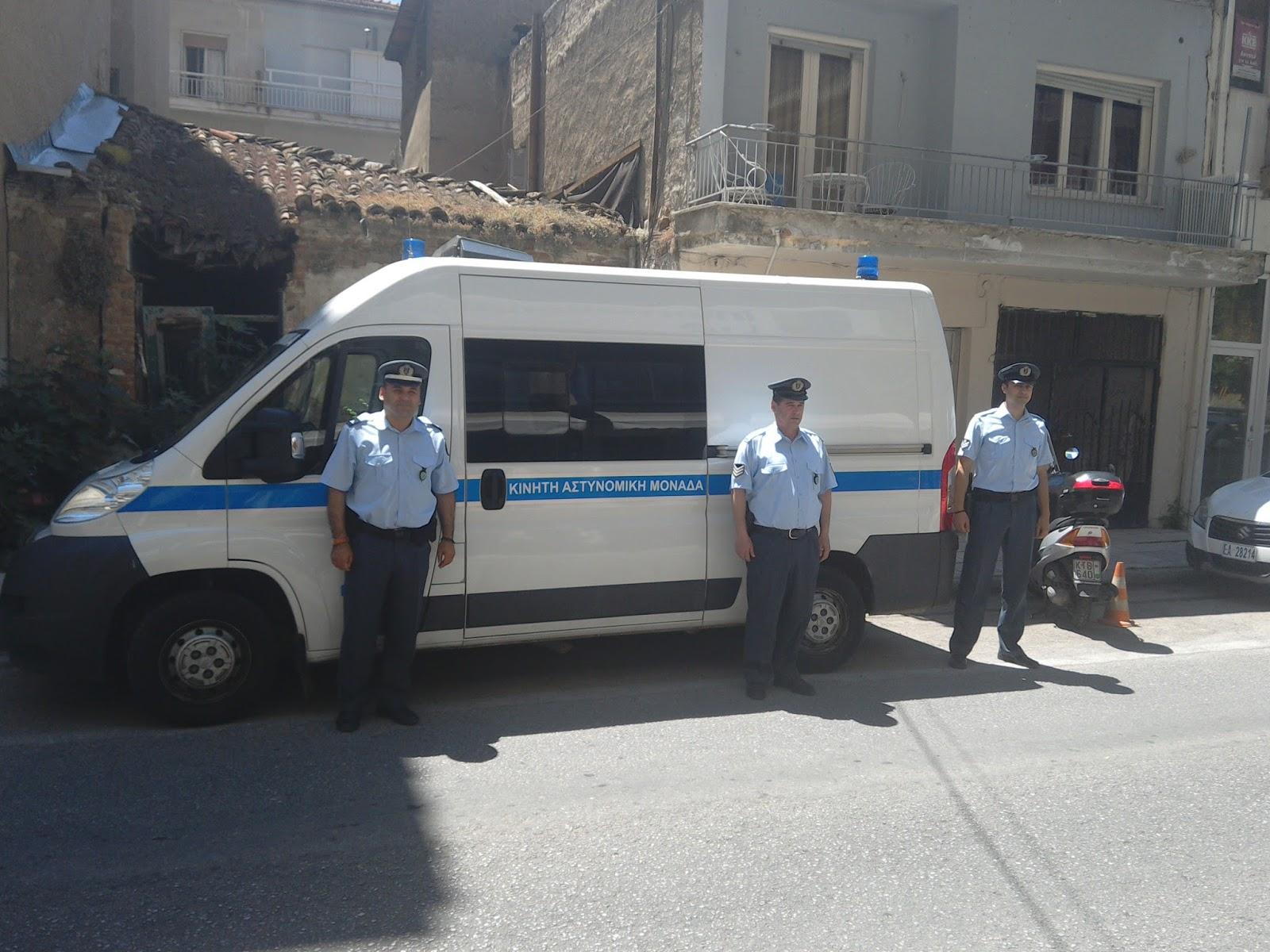 06a02b6fb8e Ξεκίνησε πριν από λίγες μέρες η λειτουργία της Κινητής Αστυνομικής Μοναδας  στο νομό της Καστοριάς με στόχο να αναβαθμιστεί η ποιότητα ζωής των τοπικών  ...