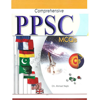 solved mcqs for headmaster exam pdf.PPSC Solved Mcqs Sample Paper pdf. PPSC Solved Mcqs past Paper