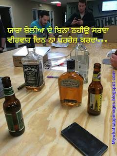 Punjabi Sarabi Quote yaran balian de bina nahi sarda