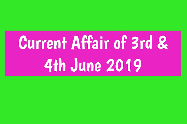 Current Affairs - 2019 - Current Affairs Today 3rd June to 4thJune 2019