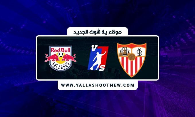 نتيجة مباراة إشبيلية وريد بول سالزبورغ اليوم 2021/9/14 في دوري ابطال اوروبا 2022