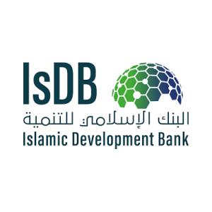 وظائف البنك الإسلامي للتنمية - مصر | Head of Administration