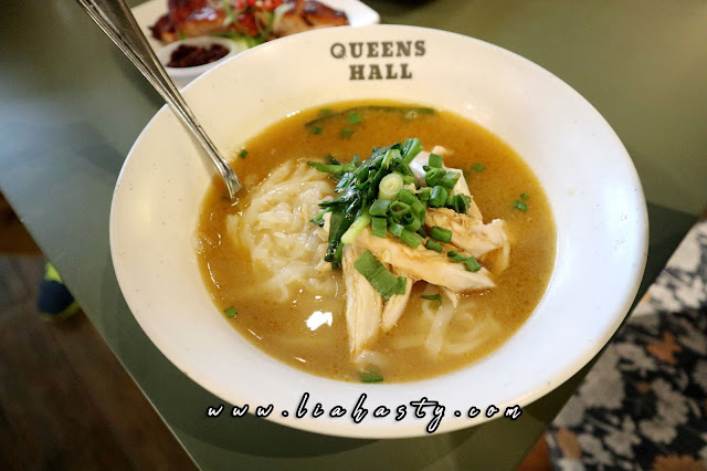 Restoran Nasi Ayam Souper Chef Queens Hall
