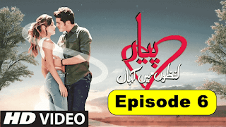 This video is of promo exclusively the original episode  Pyaar Lafzon Mein Kahan Full Episode vi - 28 October 2017
