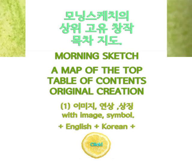Korean + English