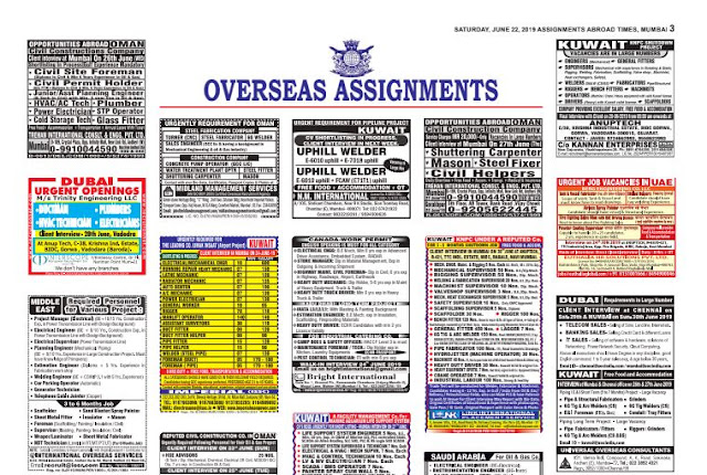 All Of The Live Forever | Assignment Abroad Times Newspaper Jobs