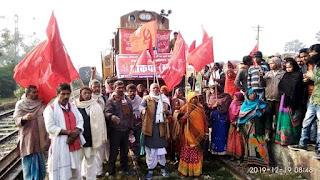 cpi-ml-suport-bhim-army-bharat-band