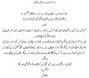How to Write Application For Naib Qasid Job In Urdu