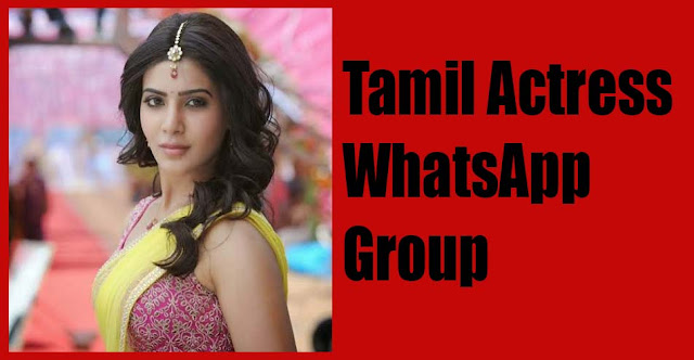 Tamil Actress WhatsApp Group Link