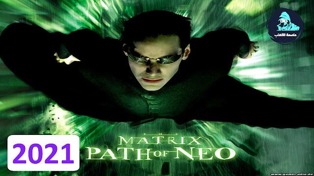 تحميل لعبة ماتريكس The Matrix Path of Neo كاملة