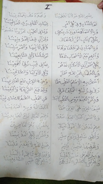 Teks Lirik lagu sholawat Kompang Melayu Tradisional Terlengkap