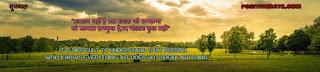 aasan nahi hai us ko samazna,आसान नही है उस शख्स को समझना