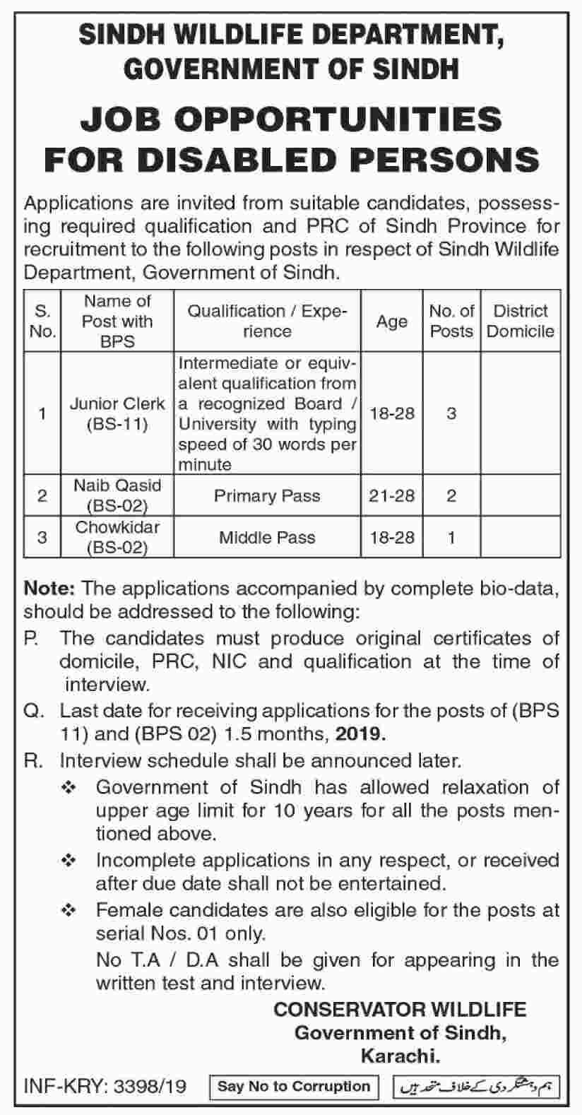 Advertisement for Sindh Wildlife Department Jobs 2019