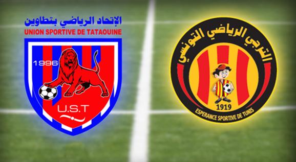 موعد مباراة الترجى واتحاد تطاوين فى الدورى التونسى 8-2-2020