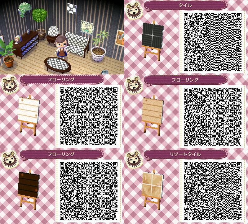 QR codes Animal Crossing pour personnaliser son intérieur, papier peints et sols