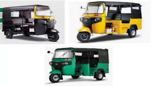 bajaj auto price maxima, three wheeler, auto rickshaw price list