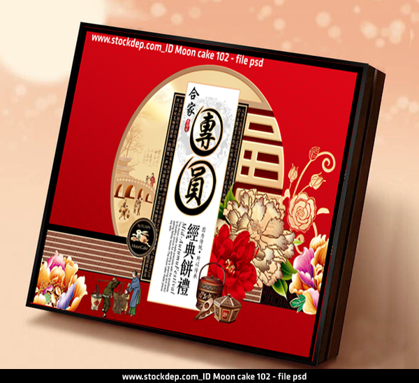 Moon cake file psd vector download