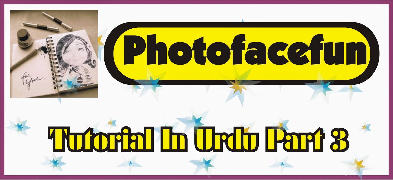 photofacefun photo frames section | framexwall com