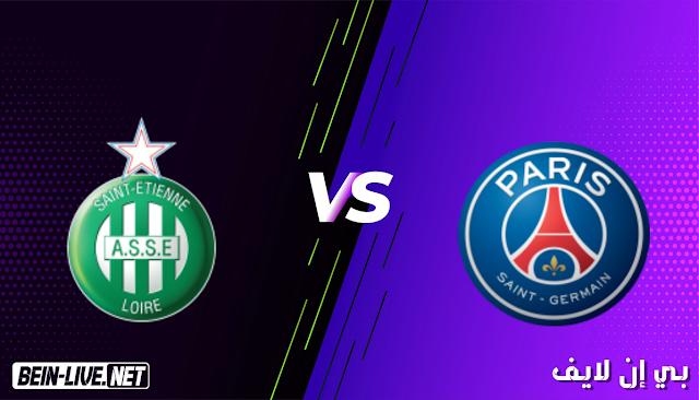 مشاهدة مباراة باريس سان جيرمان وسانت ايتيان بث مباشر اليوم بتاريخ 18-04-2021 في الدوري الفرنسي