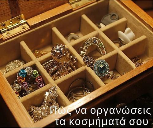 jewelery organize