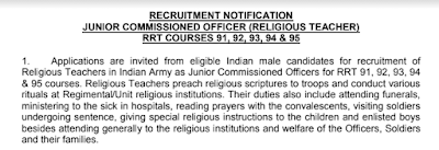 JCO Bharti 2021 Notification Apply Online for 194 Posts