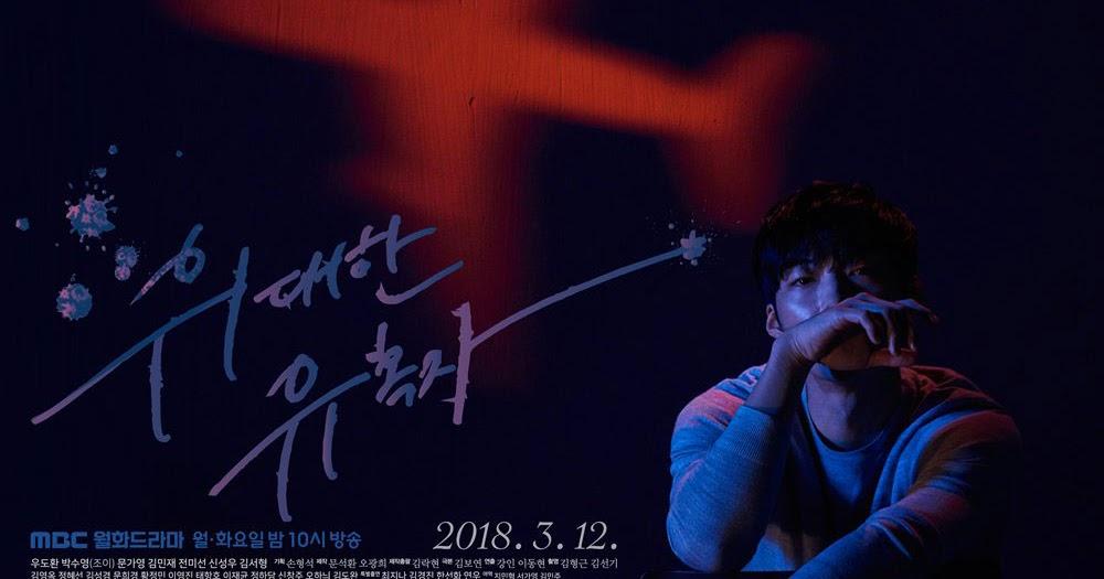 Download Drama Korea The Great Seducer Subtitle Indonesia ...