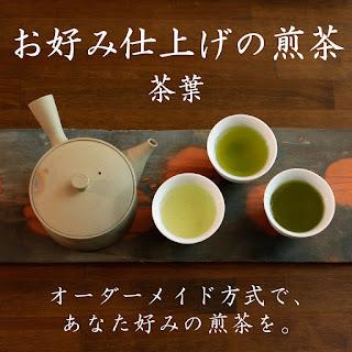 https://store.shopping.yahoo.co.jp/chappaya-hamamatsu/chappaya-01.html