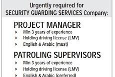 وظائف في  شركة خدمات الحراسة الأمنية في قطر