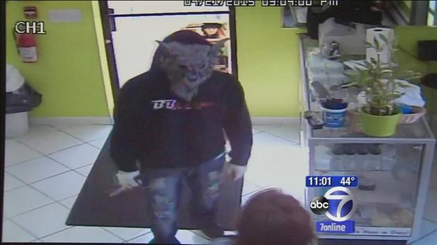 Suspect Wearing a Wolf Mask Robs Suburban Bank at Gunpoint