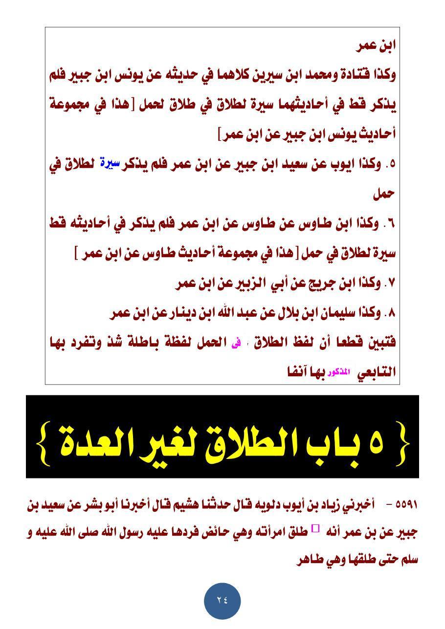 http://1.bp.blogspot.com/-A--Xiz_sjgM/VnwNwuoIBTI/AAAAAAAAONw/sar_H0dp_SA/s640/lllllllllll-24--1.JPG