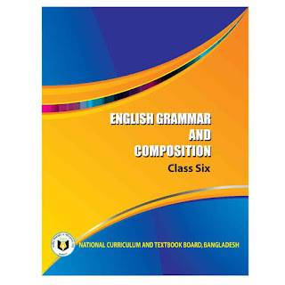 English Grammer and Composition বই pdf