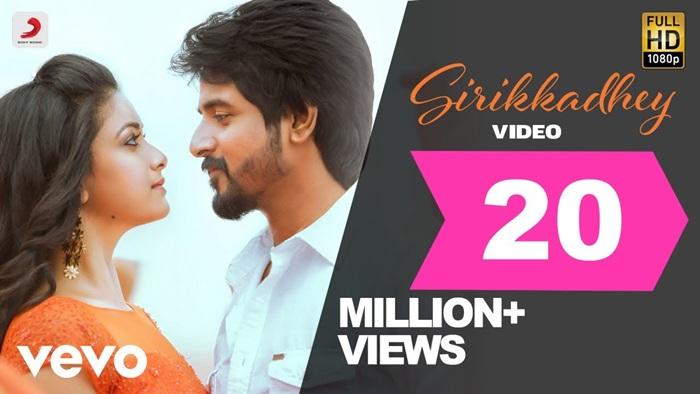 Tamilselvi Video Song Download Remo 2016 Tamil