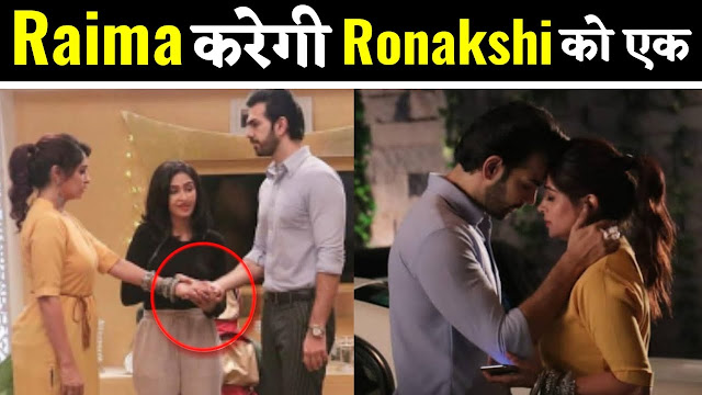 Future Story : Sumit plays mind game with Rayma targets Rohit-Sonakshi in Kahan Hum Kahan Tum