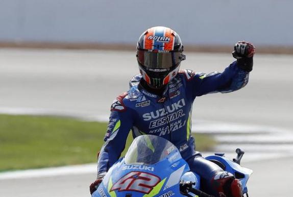 Sang Juara Alex Rins Juara MotoGP Silverstone Inggris 2019 by inukotovlog.com