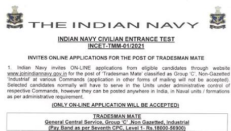 Indian Navy Trades Man Mates Recruitment 2021