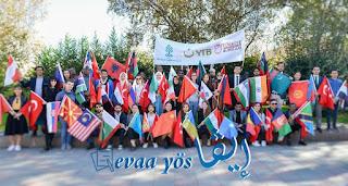 المنحة التركية,türkiye bursları,المنحة التركية 2021,المنح التركية,مقابلة المنحة التركية,مميزات المنحة التركية,المنحة التركية 2019,الجامعات التركية,turkiye burslari,türkiye,المنحة التركية 2020,شروط المنحة التركية,مزايا المنحة التركية,مواصفات المنحة التركية,المنحة التركية المجانية,القبول في المنحة التركية,شروط المنحة التركية 2020,معلومات عن المنحة التركية,أشهر أسئلة المنحة التركية,الدراسة مع المنحة التركية,التسجيل على المنحة التركية,التسجيل في المنحة التركية 2019,معلومات عن المنحة التركية 2020