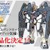 P-Bandai: MG 1/100 Gundam Sandrock Armadillo - Release Info