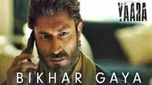 Bikhar Gaya Lyrics